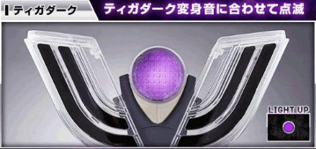【3000個限定】ウルトラマンティガ ウルトラレプリカ ブラックスパークレンス(ULTRA REPLICA)
