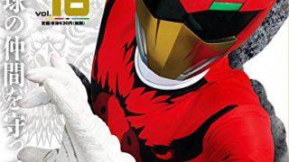 スーパー戦隊Official Mook 21世紀『動物戦隊ジュウオウジャー』が6月24日発売!中尾暢樹さんインタビューほか掲載内容