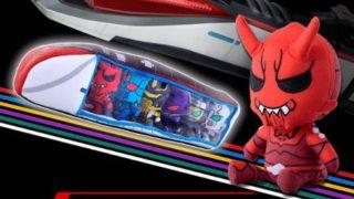 仮面ライダー電王「イマジンぬいぐるみマスコットwithデンライナー」は8/7まで!イマジン6人を乗せたり飾ったり下げたり♪