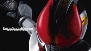 仮面ライダー電王「CSMデンオウベルト&ケータロス」のパッケージデザインが公開!カッコイイ!予約受付終了間近7/31まで
