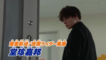 『劇場版 仮面ライダーエグゼイド トゥルーエンディング』新予告