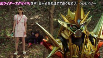仮面ライダーエグゼイド 第39話「Goodbye俺!」