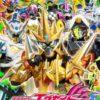 仮面ライダーエグゼイド ファイナルステージ&番組キャストトークショー
