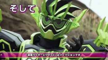 仮面ライダーエグゼイド 第41話「Resetされたゲーム!」予告