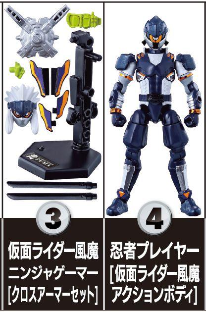 仮面ライダーエグゼイド「装動 STAGE10」の仮面ライダー風魔アクションボディは忍者プレイヤー!