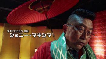 仮面ライダーエグゼイド 第41話「Resetされたゲーム!」
