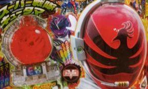 宇宙戦隊キュウレンジャー「スーパー戦隊キュータマ サソリオレンジver.」が付録!てれびくんファンブック秋号10月9日発売!