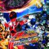 宇宙戦隊キュウレンジャー 8月2日発売「キュータマ音頭!」に佐久間小太郎(田口翔大さん)が歌う「BLUE SKY BOY」収録!