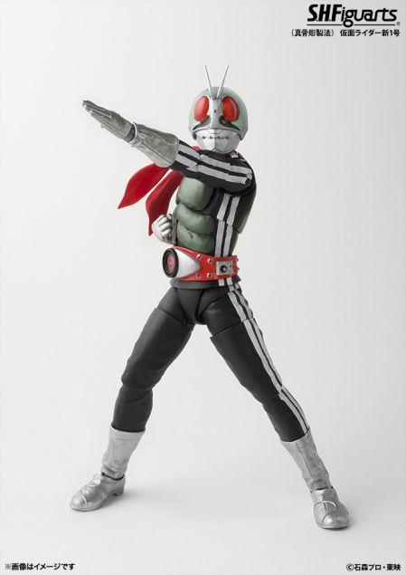 S.H.Figuarts 真骨彫製法 仮面ライダー新1号