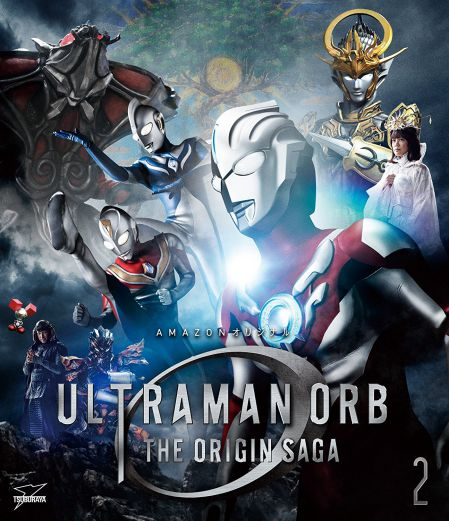 【Amazon.co.jp限定】ウルトラマンオーブ THE ORIGIN SAGA Vol.2