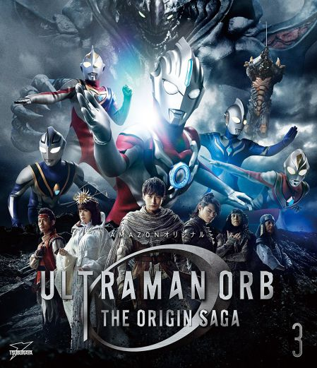 【Amazon.co.jp限定】ウルトラマンオーブ THE ORIGIN SAGA Vol.3