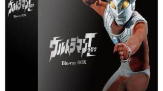 ウルトラマンタロウ Blu-ray BOXが12月22日発売!HD映像「HD Remaster2.0」で全53話を収録!特典ディスク付き