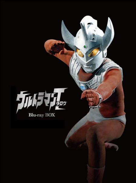 ウルトラマンタロウ Blu-ray BOX