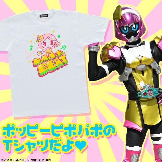 『仮面ライダーエグゼイド』ポッピーTシャツ