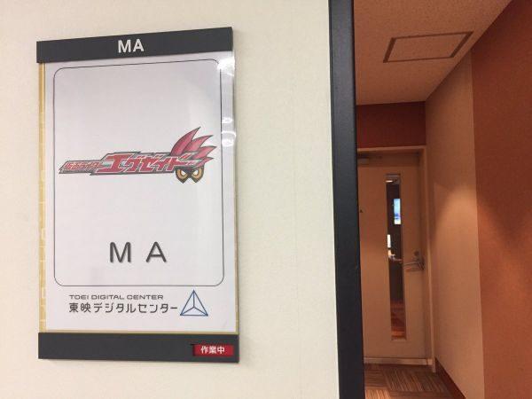 『仮面ライダーエグゼイド』最終回が完成すべてがつながる!