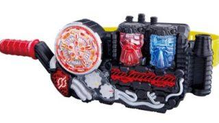 『仮面ライダービルド』変身ベルトDXビルドドライバー・武器・ボトルチェンジライダーシリーズほか玩具がAmazonで予約開始