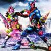 仮面ライダービルド&エグゼイド「平成ジェネレーションズ FINAL」立上るあの戦士たち。計測不能の化学反応を体感せよ!