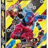 『仮面ライダービルド』限定のDXビートルカメラフルボトル(2個)が手に入る!ガンバライジングバインダーが2018年1月発売