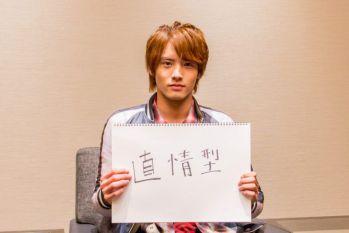 『仮面ライダービルド』万丈龍我を演じる赤楚衛二さんインタビュー