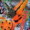 『仮面ライダービルド』新ベストマッチは天空の暴れん坊「 ホークガトリングフォーム」!武器はホークガトリンガー!