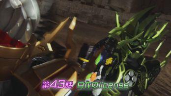 仮面ライダーエグゼイド 第43話「白衣のlicense」予告