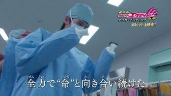 『仮面ライダーエグゼイド』8月27日最終回!