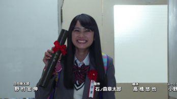 仮面ライダーエグゼイド 最終話 第45話「終わりなきGAME」