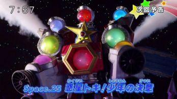 宇宙戦隊キュウレンジャー Space.25「惑星トキ、少年の決意!」予告