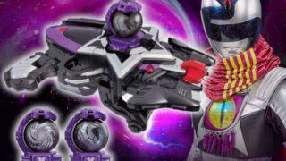 宇宙戦隊キュウレンジャー「変身コントローラー DXダークセイザブラスター」9/25まで!ダーク&ナーガの台詞40以上収録!