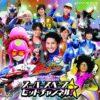 『宇宙戦隊キュウレンジャー』のソングコレクションが9月13日発売!キャストお話しパートと主題歌や挿入歌が収録!