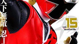 スーパー戦隊Official Mook 21世紀『手裏剣戦隊ニンニンジャー』が9月9日発売!西川俊介さんインタビューほか内容詳細