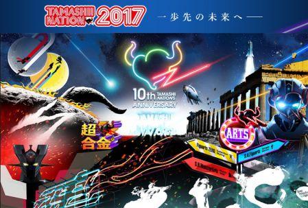 TAMASHII NATION 2017