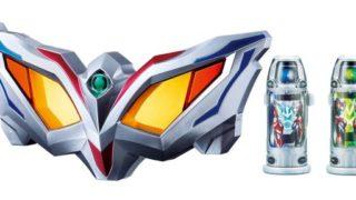 ウルトラマンジード「DXウルトラゼロアイNEO」が8月26日発売!ウルトラマンゼロ ビヨンドとおもちゃ・カプセル画像公開!
