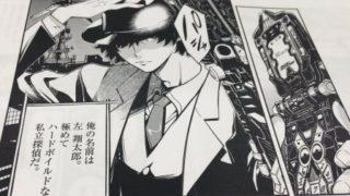 仮面ライダーWの続編『風都探偵』8月7日新連載予告に左翔太郎とフィリップ登場!「魔女を探してほしいんです」