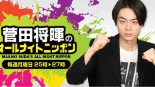 菅田将暉さんが『仮面ライダーW』や『風都探偵』についてオールナイトニッポンで発言!桐山漣さんのことや「変身!」も