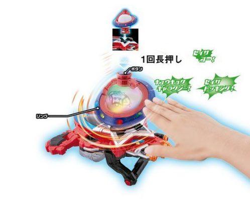 変身王玉 DXサイコーキュータマ