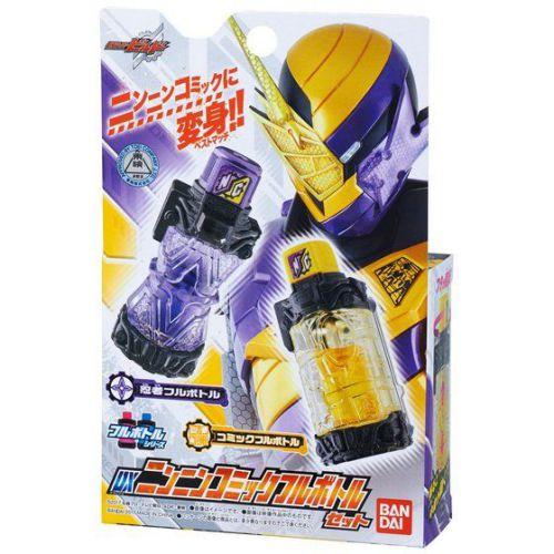 仮面ライダービルド「DXニンニンコミックフルボトルセット」