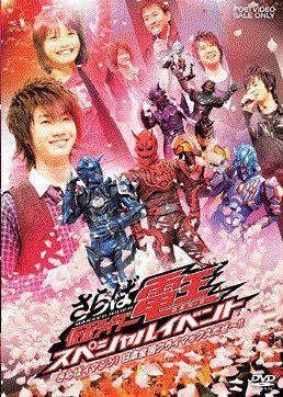 「仮面ライダー電王」シリーズDVD & Blu-rayの廉価版が発売!