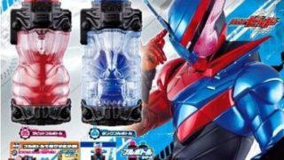 仮面ライダービルド「GPフルボトル12」「リアルアクションギア04」が3月発売!劇中&YouTube登場ボトルや新登場アイテム