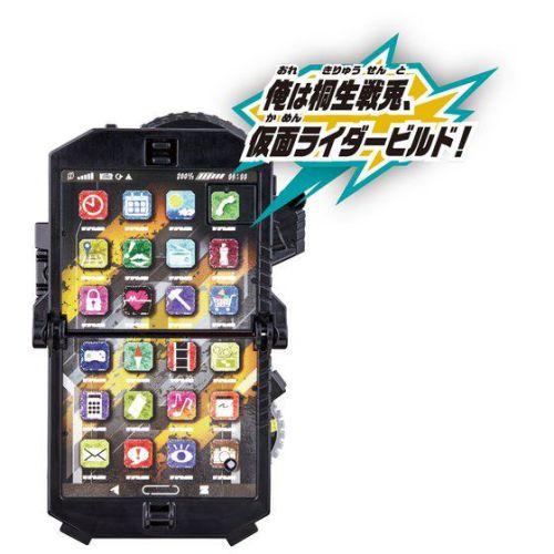 仮面ライダービルド「バイク変形 DXビルドフォン」