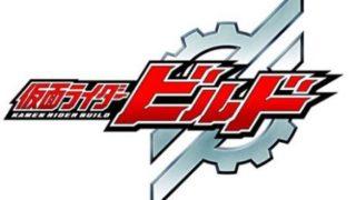「仮面ライダービルド Blu-ray COLLECTION」に映像特典「オリジナルドラマ」が収録予定!1巻は3月28日発売
