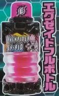 仮面ライダーエグゼイドフルボトル