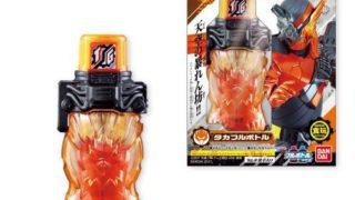 仮面ライダービルド「SGフルボトル02」が10/16発売!忍者・コミック・タカ・ガトリング・ハリネズミフルボトルの全5種!