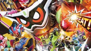 仮面ライダーエグゼイド「Blu-ray COLLECTION 3」パッケージが公開!CRでVRは以心変身ゲーム!座談会やスナイプ3話も
