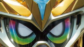 仮面ライダーエグゼイド 超全集 特別版 ハイパームテキBOXが12/20発売!新ガシャット・装動・写真集など7大付録付き!