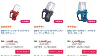 『仮面ライダーエグゼイド』ガシャットが再販!DXゲキトツロボッツ、タドルクエストなどが10/2出荷で予約受付中!