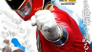 スーパー戦隊Official Mook 21世紀『天装戦隊ゴセイジャー』が9月25日発売!にわみきほさんインタビューほか内容詳細