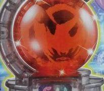 「スーパー戦隊キュータマ サソリオレンジver.」が本物付録!てれびくん宇宙戦隊キュウレンジャー秋号は10月6日発売!
