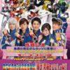 Gロッソ「宇宙戦隊キュウレンジャー」ショーに11月11日から素顔の戦士が出演!特別公演先行抽選10月8日開始!