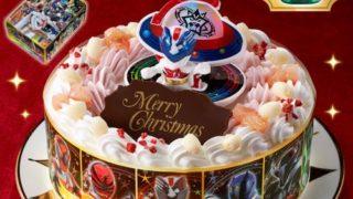 宇宙戦隊キュウレンジャーのキャラデコクリスマス は「クリスマスキュータマ」が付属!ケーキに乗ってるおもちゃで遊べる!